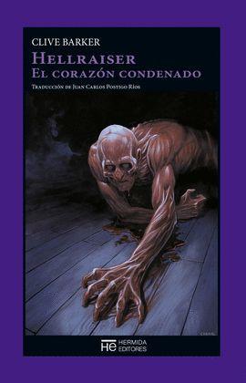 HELLRAISER. EL CORAZÓN CONDENADO