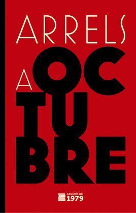 ARRELS A OCTUBRE
