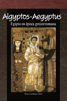 AIGYPTOS-AEGYPTUS