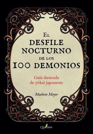 DESFILE ILUSTRADO DE LOS 100 DEMONIOS, EL