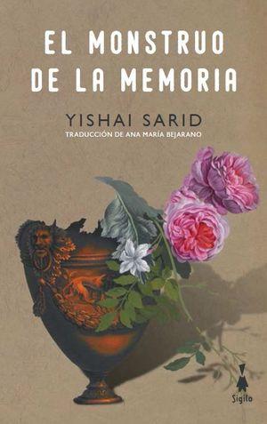 MONSTRUO DE LA MEMORIA, EL