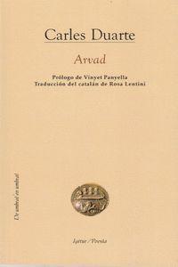 ARVAD
