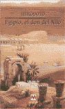 EGIPTO, EL DON DEL NILO