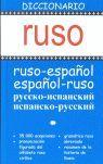 DICCIONARIO RUSO-ESPAÑOL ESPAÑOL-RUSO