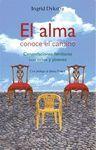 ALMA CONOCE EL CAMINO, EL - CONSTELACIONES FAMILIARES CON NIÑOS Y JOVENES