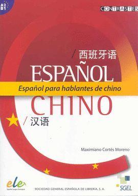 ESPAÑOL PARA HABLANTES DE CHINO A2/B1.(CONTRASTES)
