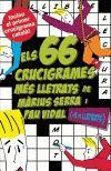 66 CRUCIGRAMES MES LLETRATS DE MARIUS SERRA I PAU VIDAL