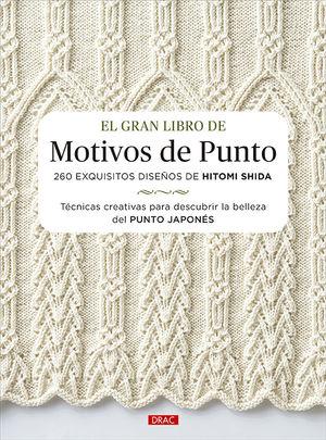 GRAN LIBRO DE MOTIVOS DE PUNTO, EL