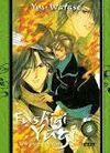 FUSHIGI YUGI INTEGRAL Nº 03