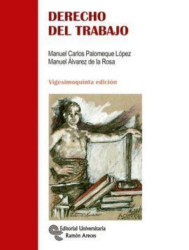 DERECHO DEL TRABAJO (25ª EDICIÓN 2017)