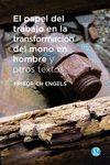 PAPEL DEL TRABAJO EN LA TRANSFORMACION DEL MONO EN HOMBRE Y OTROS TEXTOS